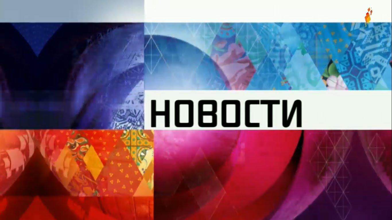 Украина впервые привлекает бизнес к участию в климатическом форуме