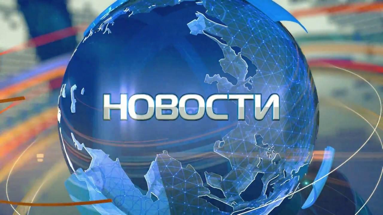 Укрэксимбанк выступает основным партнером инфраструктурных проектов в Украине