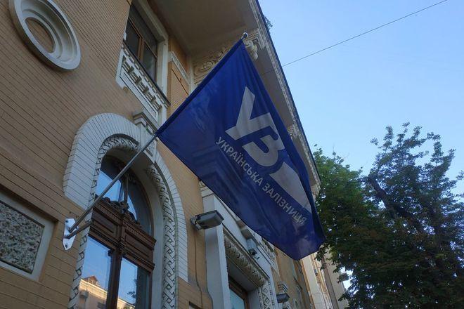 В набсовете Укрзализныци пожаловались на трехмесячную задержку зарплат