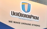 Все руководство Укроборонпрома уволят