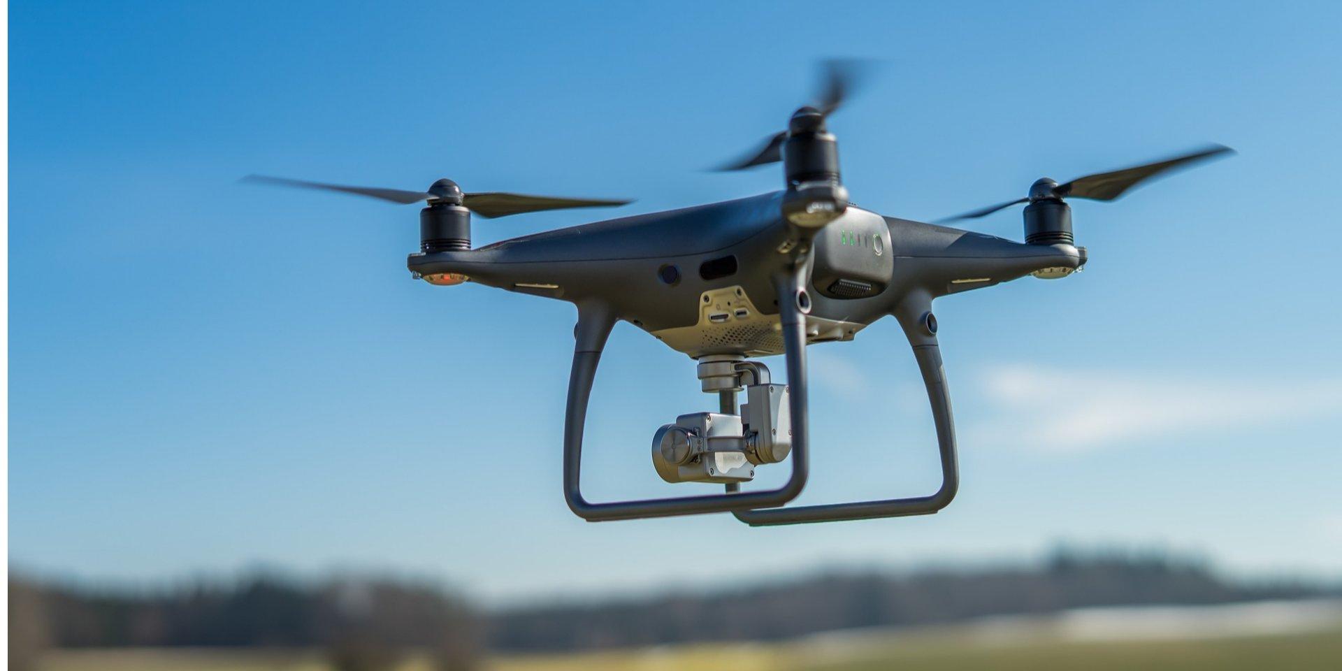 Криклий анонсировал приложение для рынка дронов