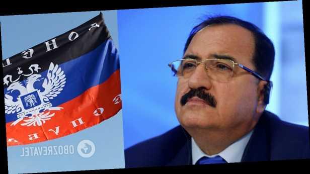 В России послу Сирии вручили флаг »ДНР». Видео