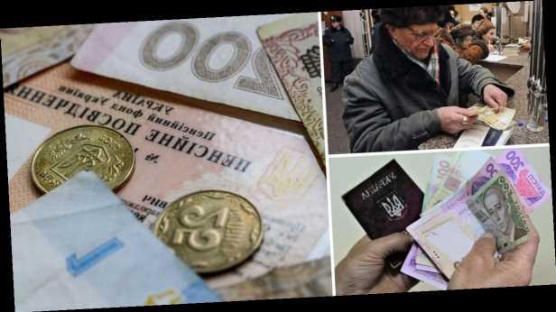 Пенсии украинцам пересчитают через несколько месяцев: министр рассказала, кому и как